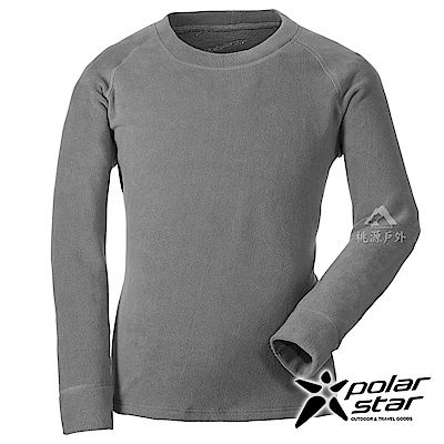 PolarStar 中性 圓領刷毛保暖衣『灰色』 P18207