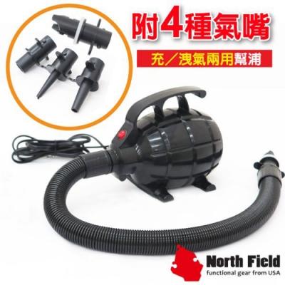 North Field 500W 充氣/抽氣兩用電動強力充氣幫浦.打氣馬達
