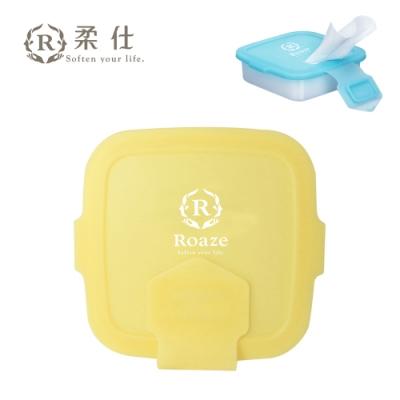 Roaze 柔仕 專利矽膠抽取盒 + 乾濕兩用布巾(20片) - 小兵黃