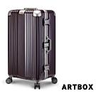 【ARTBOX】冬季光輝 30吋菱格編織鏡面胖胖運動箱(酒紅色)