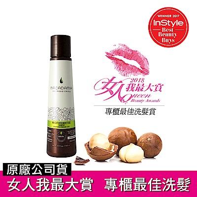 Macadamia Professional 瑪卡奇蹟油 輕柔髮浴100ml
