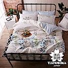 日本濱川佐櫻-香頌春意 台灣製加大四件式精梳棉兩用被床包組