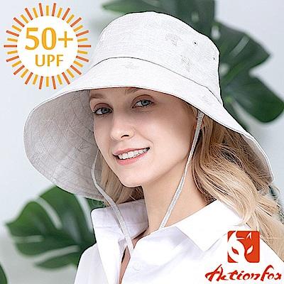 挪威 ACTIONFOX 女新款 抗UV棉麻遮陽帽UPF50+_淺灰