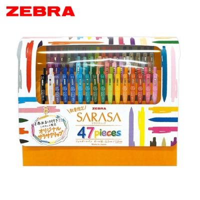 ZEBRA SARASA CLIP 鋼珠筆彩盒 限量47色