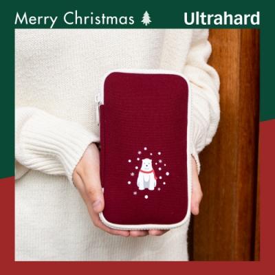 Ultrahard 聖誕限定 夾心收納包-軟萌北極熊(紅)
