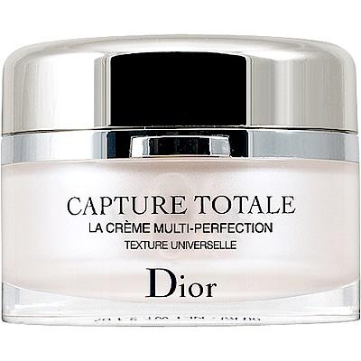 Dior 迪奧 逆時完美再造乳霜(#一般型)(60ml)(無盒版)