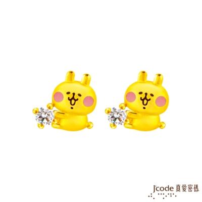 J code真愛密碼金飾 卡娜赫拉的小動物-晶亮粉紅兔兔黃金耳環