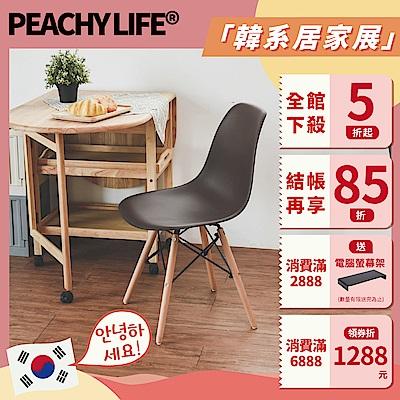 完美主義 復刻餐椅/辦公椅/書桌椅(6色)