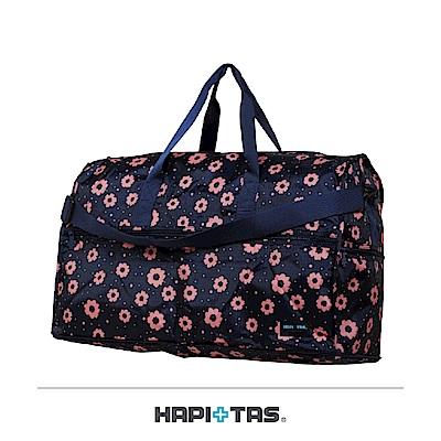 日本HAPI+TAS 大摺疊旅行袋 摩登花朵藍