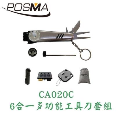 POSMA 高爾夫球6合1多功能工具刀套組 CA020C