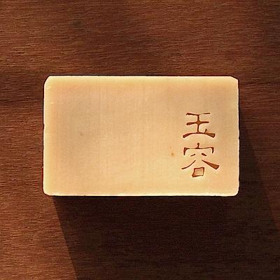 文山手作皂-淨白玉容_潔顏皂