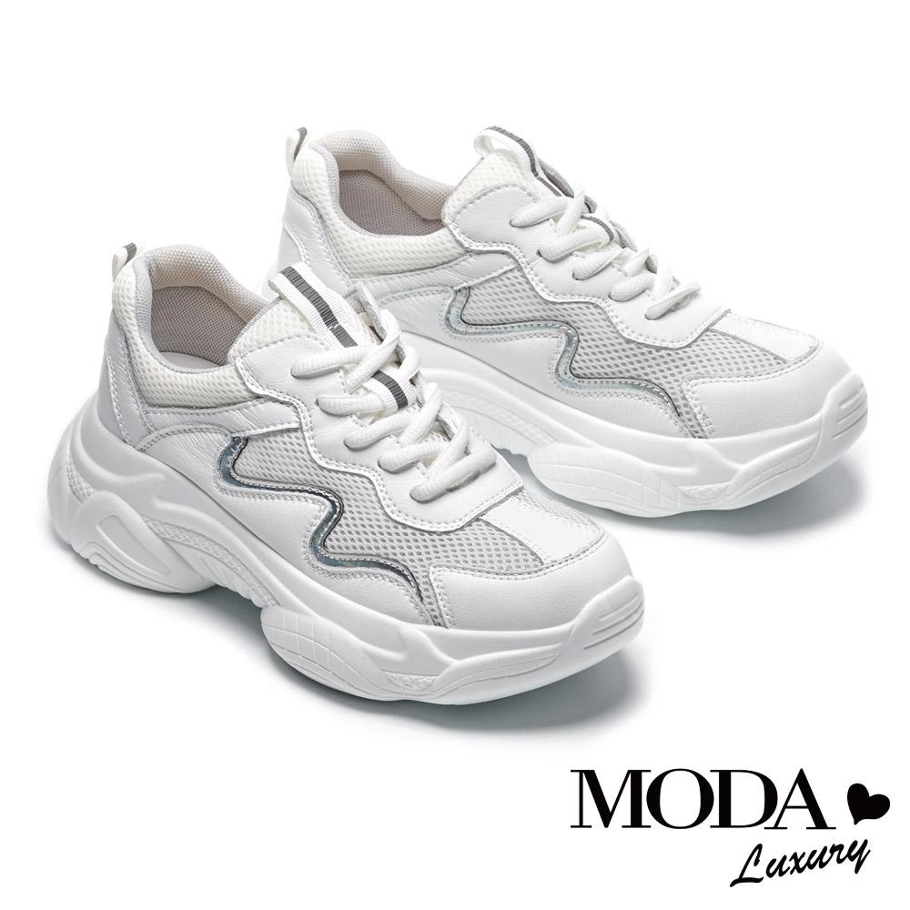 休閒鞋 MODA Luxury 時髦異材質線條運動風厚底休閒鞋-白