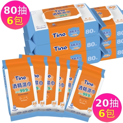 限量組合  Tino 酒精濕巾 抑菌濕紙巾 (20抽6包+80抽6包)