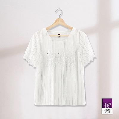 ILEY伊蕾 蕾絲縫鑽條紋上衣(白)