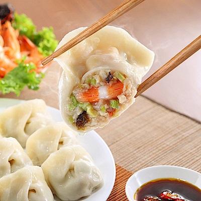 (任選)【餃子樂】三鮮海味鮮肉餃子四包(每包20入)