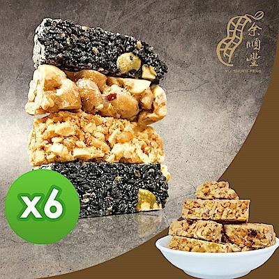余順豐 杏仁酥糖(250gX6包)