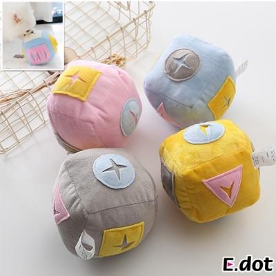 E.dot 寵物嗅聞玩具球(二色可選)