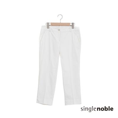 獨身貴族 簡約休閒直筒開衩七分褲(2色)