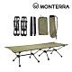 Monterra 兩段式輕量折疊行軍床 CVT2 cot(露營,戶外,躺椅) product thumbnail 1