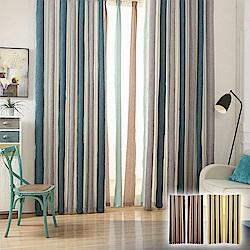 現代雪尼爾條紋窗簾