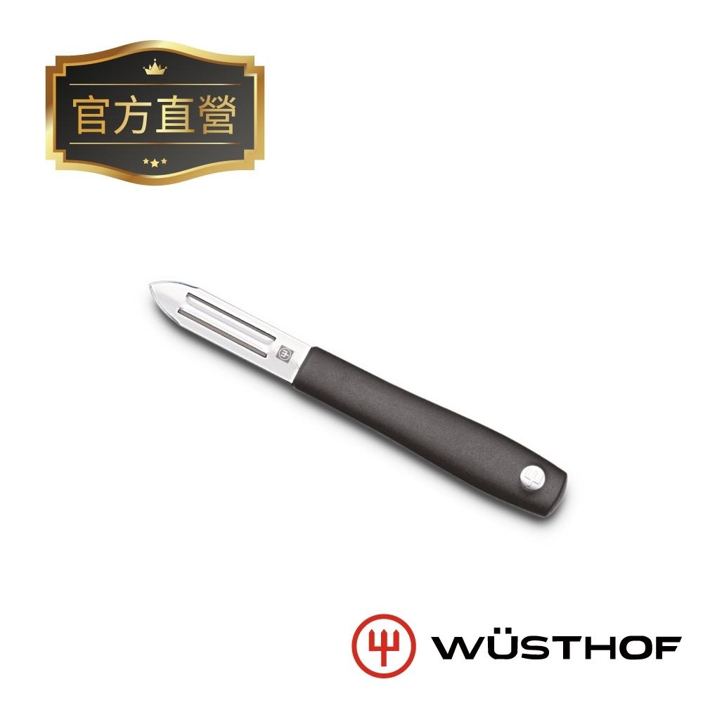 WUSTHOF 德國三叉牌 - 削皮刀 SILVERPOINT系列
