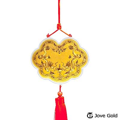 Jove gold 謝神明金牌-黃金加大版0.1錢