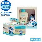 [買就送]乳霜1入 韓國ROBOCAR POLI 漢方草本寶寶乳液(效期2019.04.13)