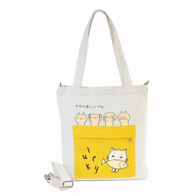 Miyo學院風貓咪吃魚帆布包(白色)