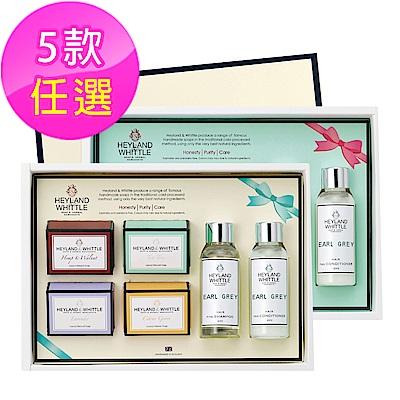 H&W英倫薇朵 典藏寵愛香氛沐浴禮盒(效期:2020.03)