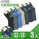 Amiss 中長筒防滑襪3入組(1601-11) product thumbnail 1