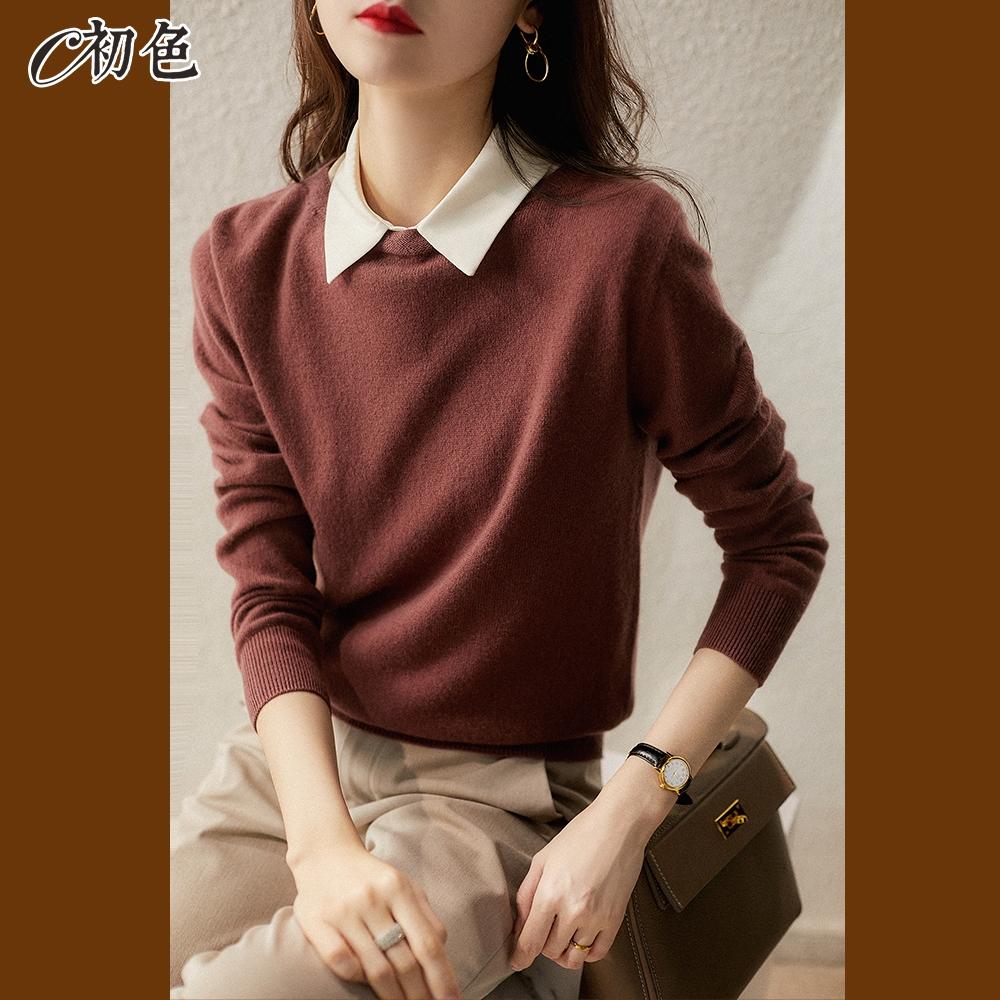初色  純色百搭顯瘦針織衫-共7色-(F可選)