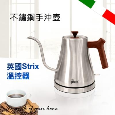 義大利 不鏽鋼電熱手沖壺1L(咖啡壺、沖茶壺)