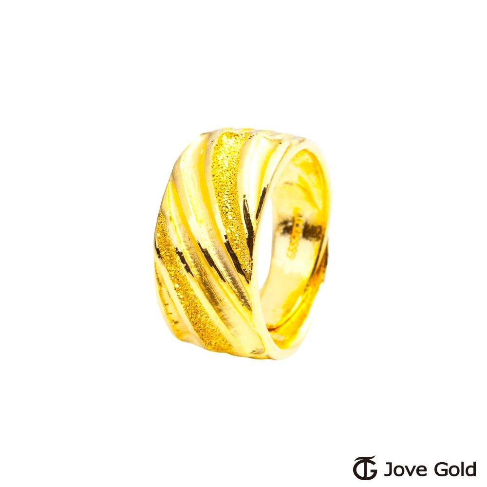 Jove Gold 漾金飾 似水年華黃金男戒指(寬版)