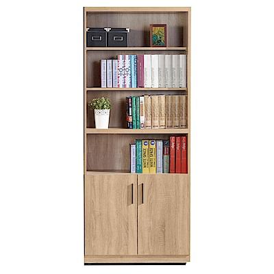 文創集 奧利佛時尚2.7尺木紋雙門書櫃/收納櫃-80x40x193cm免組