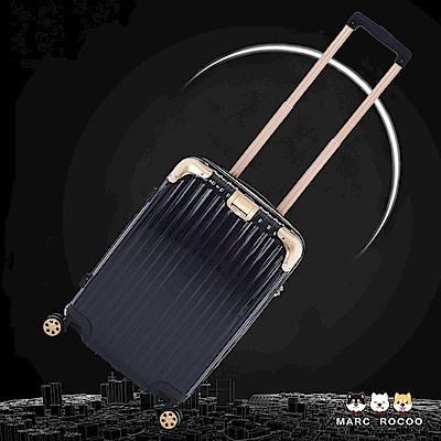MARC ROCOO-20吋-奢華氣勢大容量雙層拉鍊行李箱-2192-尊爵黑金