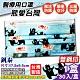 釩泰 醫療口罩(熊愛台灣)-30入/盒 product thumbnail 1