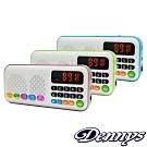 Dennys MP3/FM/SD雙插卡喇叭(MS-K288)