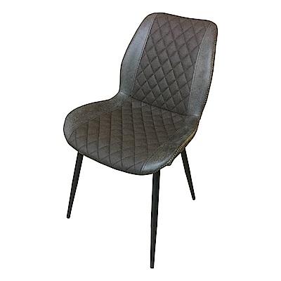 AS-Agnes皮面鐵腳餐椅-48x47x83cm