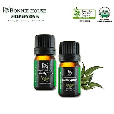 Bonnie House 呼吸專家_雙有機認證尤加利精油5ml2入組