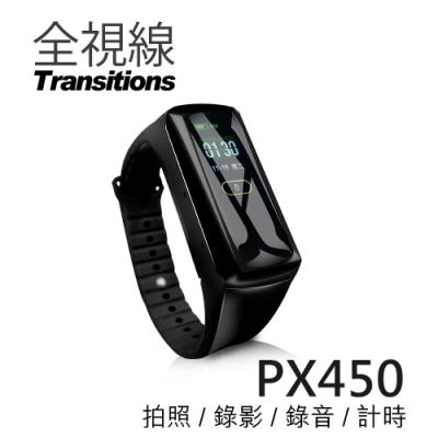 全視線 PX450 內建手錶功能隱藏式鏡頭 1080P 高畫質攝影手環