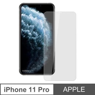 【YADI】蘋果 Apple iPhone 11 Pro>鋼化玻璃膜>二次強化>疏水疏油