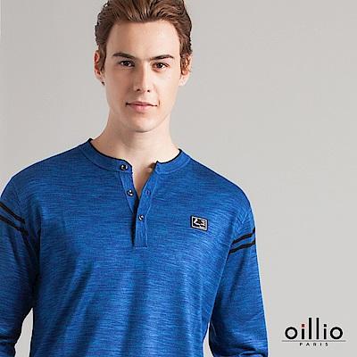 歐洲貴族 oillio 長袖線衫 滿版雜訊紋 左胸繡標 藍色