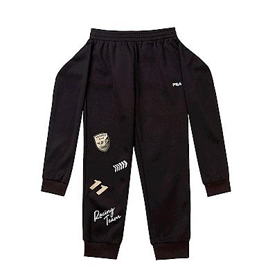 FILA KIDS 童 針織刷毛長褲-黑 1PNS-8425-BK