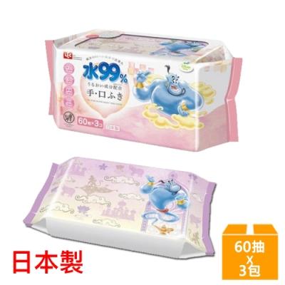 日本LEC 新款迪士尼阿拉丁-口手專用純水99%濕紙巾-60抽x3包入