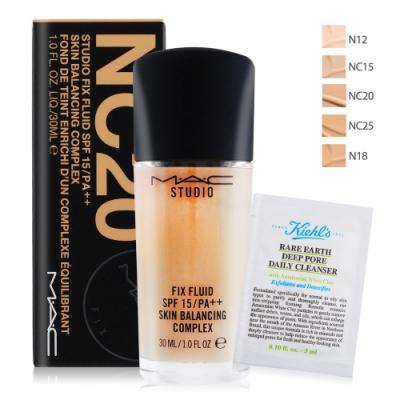 M.A.C 超持妝無瑕粉底液SPF15/PA++30ml#N12新包裝贈清潔卸妝試用包(隨機)X1