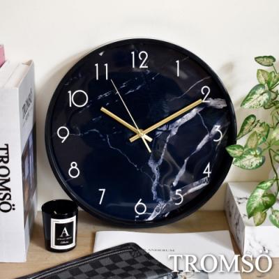 TROMSO黑邊大理石黑靜音時鐘
