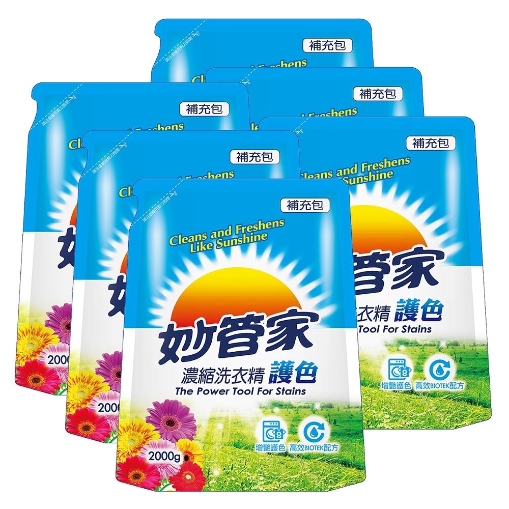 贈品【妙管家】護色洗衣精補充包2000g(6入/箱)
