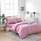 Cozy inn 撫子粉 加大四件組 100%萊賽爾天絲兩用被套床包組
