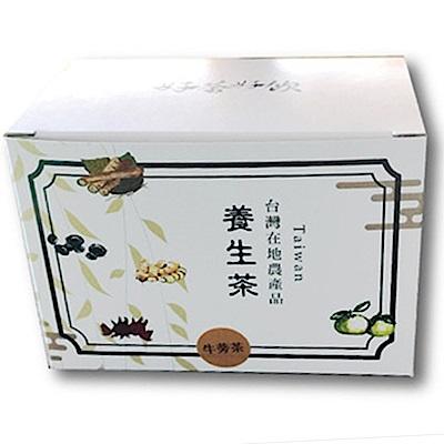 【金彩堂】牛蒡茶(15包/盒)x5