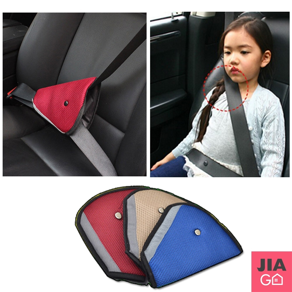 JIAGO 車用兒童安全帶防磨三角固定器